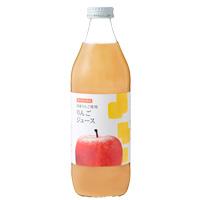 りんごジュース1000ml
